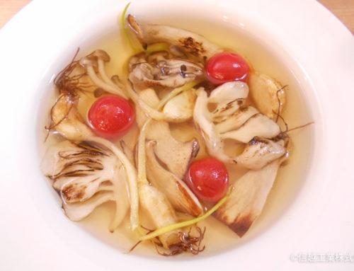 ひげにんにくと焼き茸のコンソメスープ