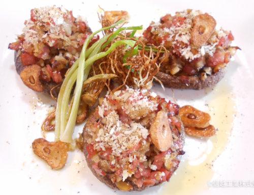 ひげにんにくと魚沼天恵菇のオーブン焼き